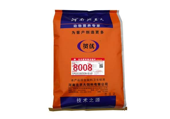 8008育肥猪浓缩料|河南北农大育肥猪饲料|厂家直销配方定制