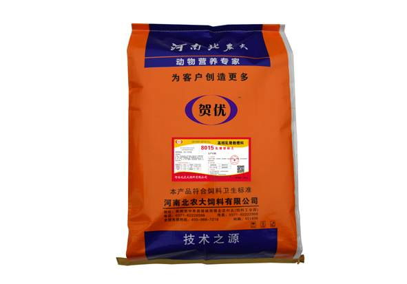 8015乳猪教槽颗粒料|河南北农大乳猪饲料|厂家直销配方定制