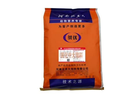 S1081T乳猪预混料|河南北农大乳猪饲料|厂家直销配方定制