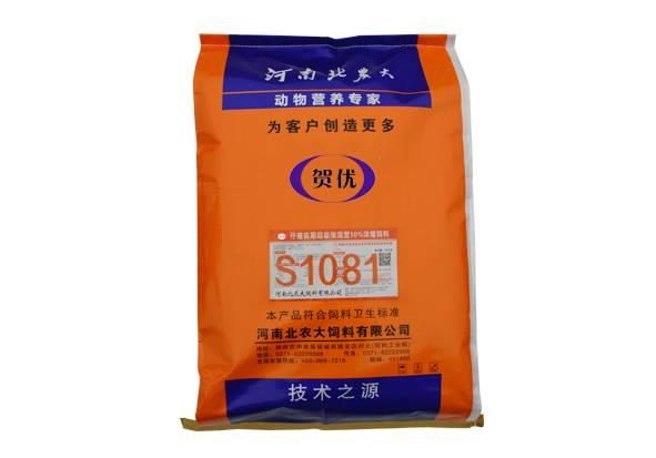 S1081乳猪保育浓缩料|河南北农大乳猪饲料|厂家直销配方定制