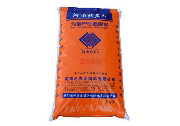 2896哺乳母猪浓缩料|河南北农大哺乳母猪饲料|厂家直销配方定制