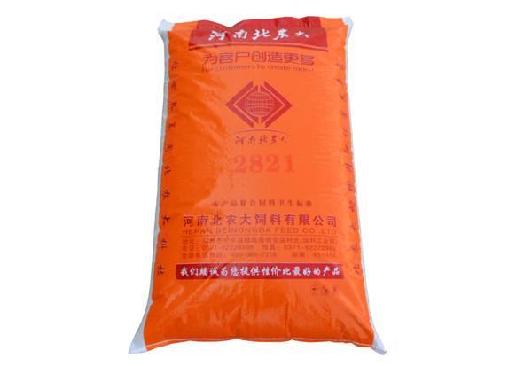 2821乳猪保育颗粒料|河南北农大乳猪饲料|厂家直销配方定制