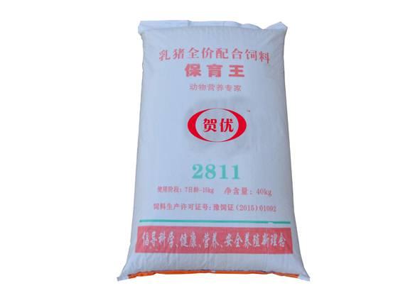 2811乳猪保育颗粒料|河南北农大乳猪饲料|厂家直销配方定制