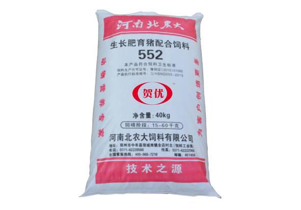 552育肥猪全价料|河南北农大猪育肥全价饲料|厂家直销配方定制